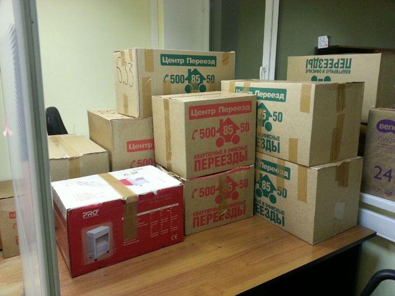 организованный переезд офиса